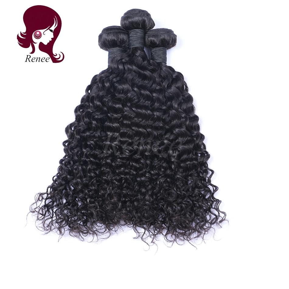 Malaysian virgin hair deep curly 3 bundles natural black color free shipping